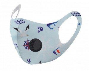 Детская защитная маска с  клапаном F9181