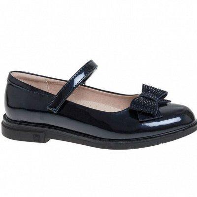 обувь Сказка. Всё в наличии! Новинки школьных туфель — туфли для девочек и мальчиков. Школа