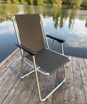 Кресло кемпинговое складное