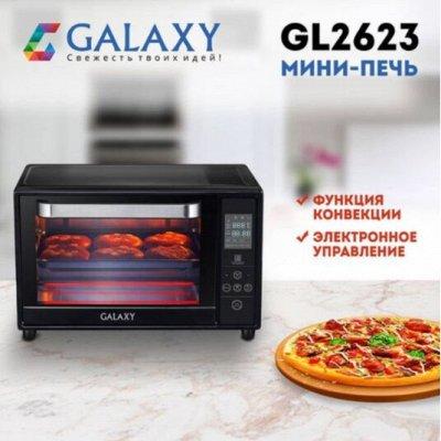 ТМ GALAXY — бытовая техника и посуда в наличии! Скидки 10% — Мини-печи
