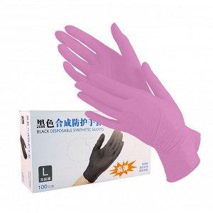 """Виниловые перчатки Wally Plastic """"Розовые"""" / 100 шт."""