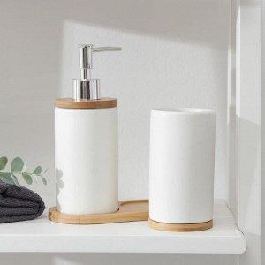 Набор аксессуаров для ванной комнаты «Натура», 2 предмета (дозатор 400 мл, стакан, на подставке), цвет белый