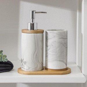 Набор аксессуаров для ванной комнаты «Натура», 2 предмета (дозатор 400 мл, стакан, на подставке), цвет бело-серый