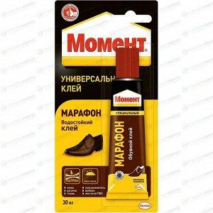 Клей Момент Марафон, обувной (для кожи, резины, ткани), туба 30мл, арт. 6041/6034