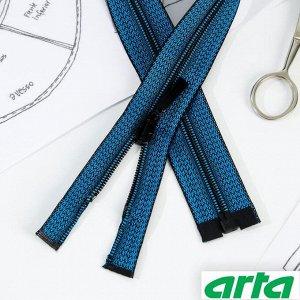 Молния «Спираль», Т6, разъёмная, 40 см, декоративная тесьма меланж, цвет сине-чёрный №D201M