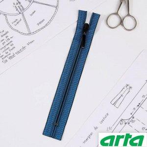 Молния «Спираль», Т6, неразъёмная, 18 см, декоративная тесьма меланж, цвет сине-чёрный D201M