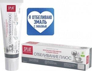 Splat СПЛАТ Зубная паста Профешнл Отбеливающая /100