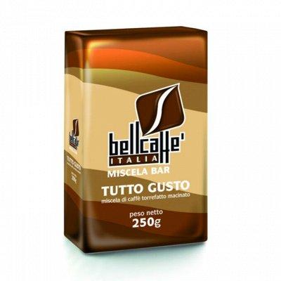 Итальянские продукты (◕‿◕✿) — Кофе из Италии