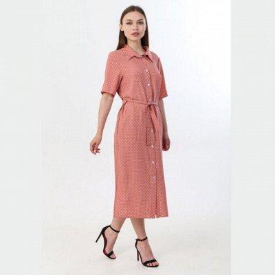 Барболета, одежда для дома