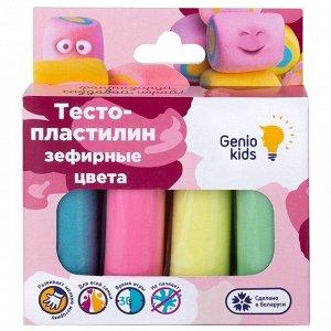 """Набор для лепки Genio Kids """"Тесто-пластилин. Зефирные цвета"""", 4 цвета, картон, европодвес"""
