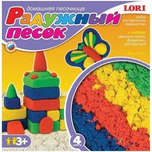 """Песок для лепки Lori """"Радужный песок"""", 04 цвета, 560 г, в баночке, 2 формочки, картонная упаковка"""
