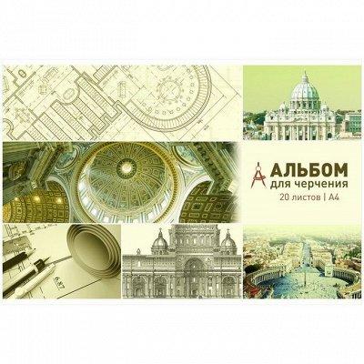 Бюджетная канцелярия для всех — Бумага для чертежных и копировальных работ
