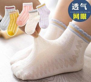 Носки детские/набор 5 пар