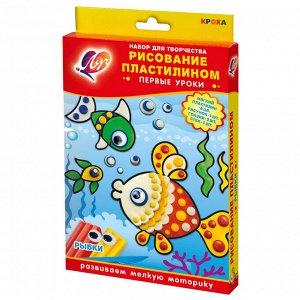 Набор для рисования пластилином Рыбки, 28С 1654-08