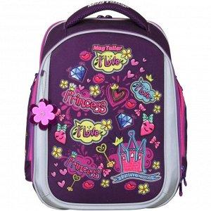 Рюкзак школьный Magtaller ?nni, Princess без наполнения,40720-48