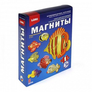 Набор для творчества Фигурки на магнитах Коралловые рыбки М-004