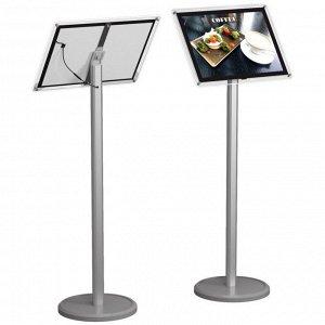 Стойка напольная А3 Attache Selection напольная циркон LED подсв...