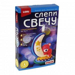 Набор для творчества Слепи свечу Спящий медвежонок Св-011