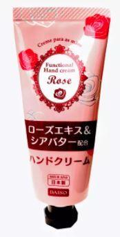 Daiso Japan Увлажняющий крем для рук с экстрактом розы и маслом Ши / 50 грамм.