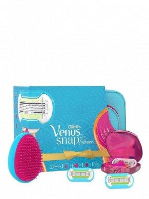 ПН VENUS Snap Embrace Компактная бритва с 1 сменной кассетой + косметичка + расческа
