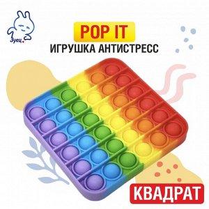 Pop it в подарок