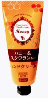 Daiso Japan Увлажняющий крем для рук с медом и скваленом / 50 грамм.