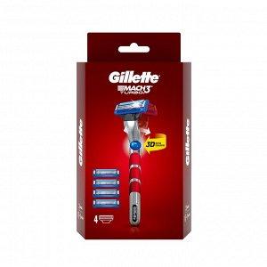 GILLETTE  MACH3 Бритва с 1 Кас+ MACH3 TURBO сменные кассеты для бритья 3шт