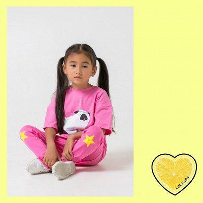 Крокид — Вся детская одежда