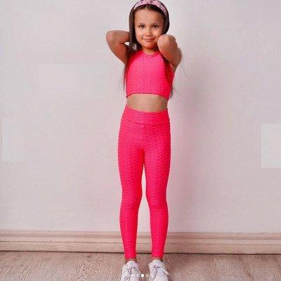 Любимый — Китенок 🐳 Детская одежда + Family look — Девочкам низ: Брюки, шорты, юбки, бриджи и легинсы