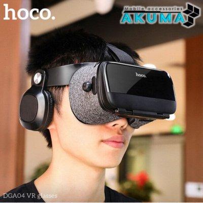 VR шлем очки! Завораживающее погружение в виртуальный мир — VR шлем очки погрузись в виртуальную реальность