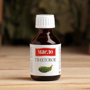 """Эфирное масло """"Пихта"""", 100% натуральное, 30 мл"""