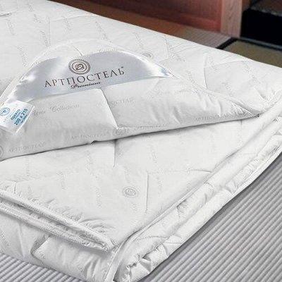 С любовью и заботой для Вас - АРТ*постель — Одеяла