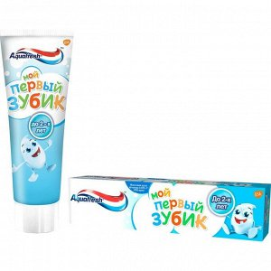 Зубная паста Aquafresh Детская  МОЙ ПЕРВЫЙ ЗУБИК до 2-х лет 50мл.