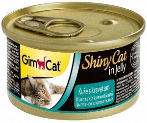 GimCat ShinyCat Filet консервы для кошек из цыпленка с креветками 70 г