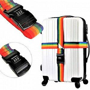 Ремень для чемодана или сумки с кодовым замком