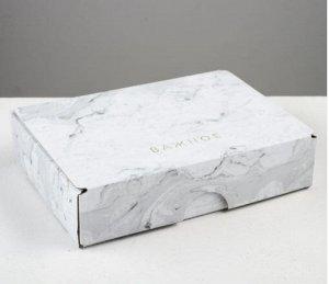 Складная коробка «Важное»