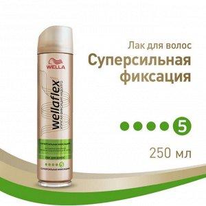 Лак для волос WELLAFLEX СУПЕРСИЛЬНАЯ ФИКСАЦИЯ