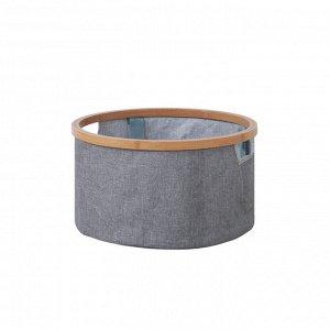 Корзина для белья текстильная круглая низкая А-0079