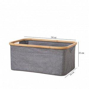 Корзина для белья текстильная прямоугольная с крышкой А-0078