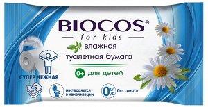 BioCos Влажная туалетная бумага для детей, уп.45