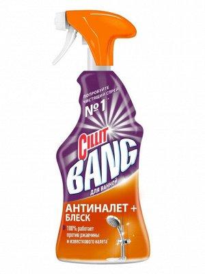 Выведено. CILLIT BANG Антиналет+Блеск (с курком), 450 мл