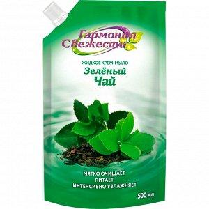 Гармония Свежести Жидкое крем-мыло Зеленый чай, 500 мл.