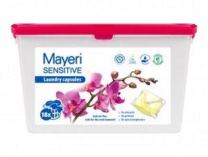 Mayeri Sensitive ЭКО Капсулы для стирки (коробка), 18 шт.