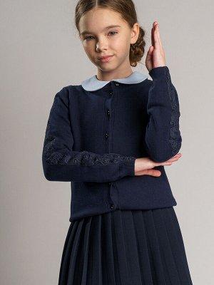 Кардиган трикотажный для девочек тёмно-синий