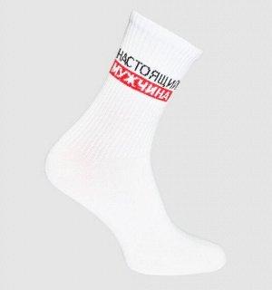 Носки мужские белый Crazy Sock