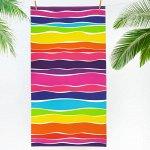 Полотенце пляжное «Спектр» - вафельное Размер 80*150