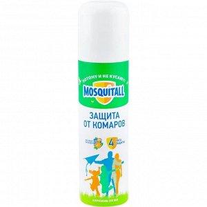 """АКЦИЯ !!! -25 % !!! MOSQUITALL Аэрозоль """"Защита для взрослых"""" от комаров 150мл"""