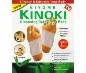 """Детоксикационный пластырь для стоп """" Kinoki Detox """" для комплексного очищения организма от токсинов и шлаков"""