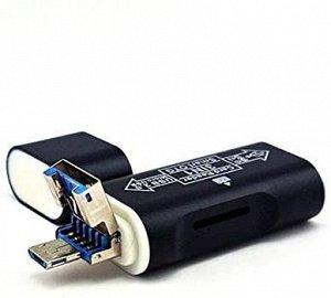 Card reader переходник мультифункциональный USB х2 / Micro SD / Micro USB