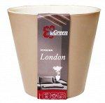 Горшок для цветов London D 12,5 см/1л молочный шоколад